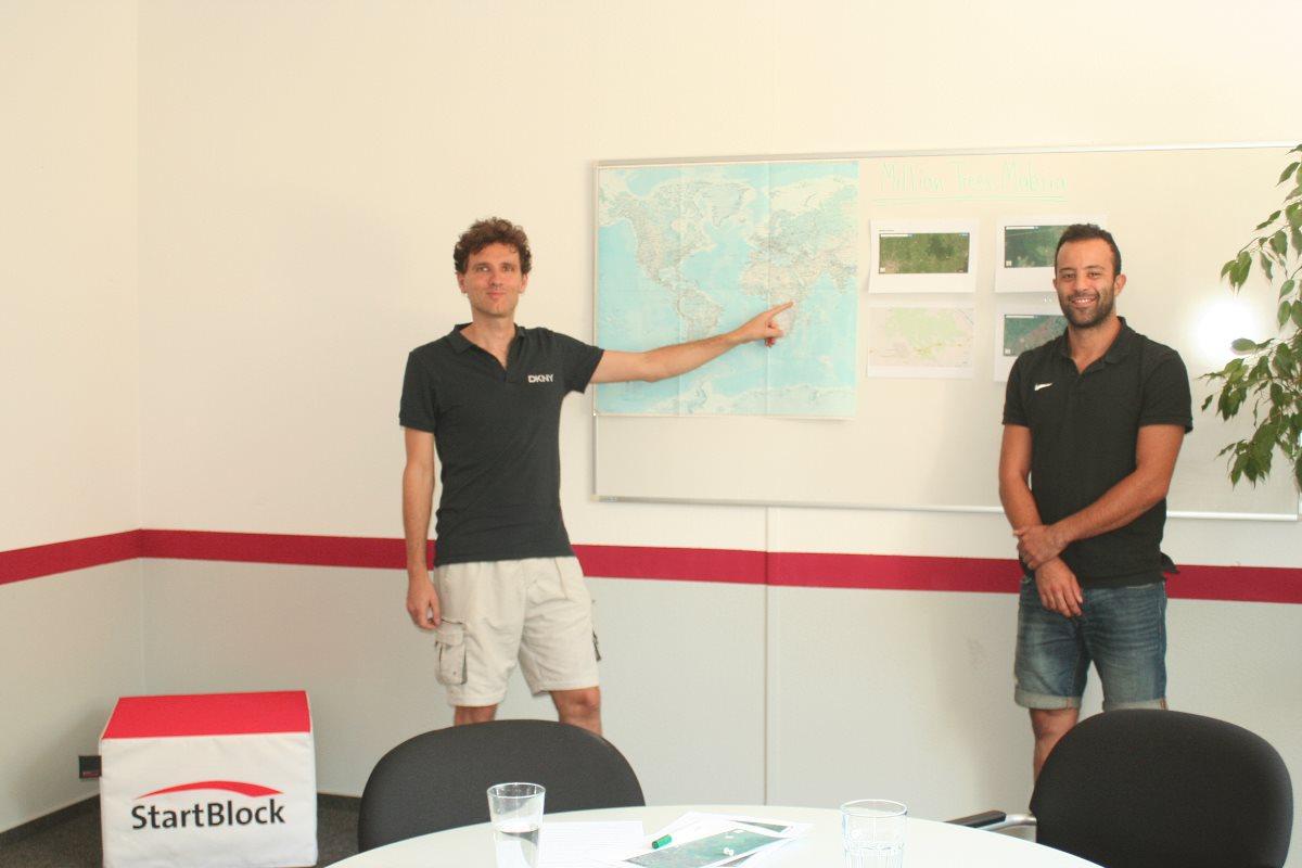 Start der Unterstützung des Mabira-Regenwald-Projektes